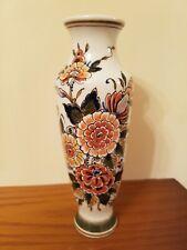 Delf gorgeous vase