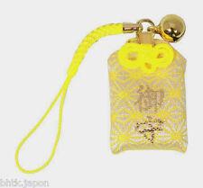 お守り OMAMORI Amulette japonaise porte bonheur - Protection financière
