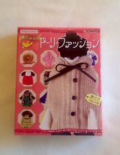 Re-ment 2007 PETIT MODE COLLECTION #3 (Red, White & Black One Piece Dress) New