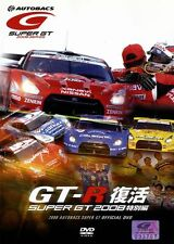 [DVD] Nissan GT-R revival Super GT 2008 official R35 JGTC R32 R33 R34 skyline