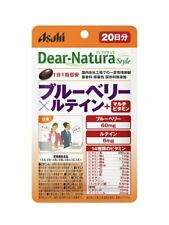 Asahi Dear Natura Supplements Blueberry/Lutein/Vitamin 20 days 20 Soft Capsules
