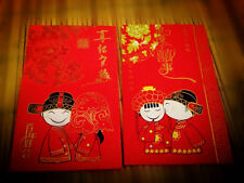 [JSC] ANG POW RED PACKET~Cute Wedding Theme (2 pcs)