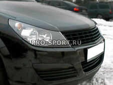 Opel Astra H 2004-2009 unpainted headlight eyebrows