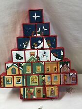 Starbucks Christmas Tree Advent Calendar Reversible Gift Drawers 2006 Empty P/O