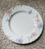 "Mikasa Maxima TREMONT 8 1/4"" Salad Plates Set of 4"