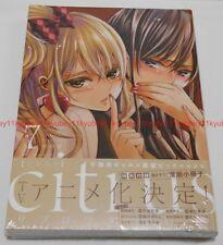 citrus Vol.7 Special Edition Manga Comic + Booklet Japan Saburouta 9784758076807