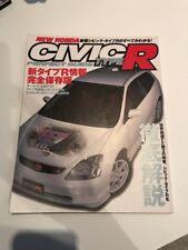 Hyper Rev Book Honda Civic Type R perfect guide Book JAPANESE  2001