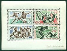 CENTRAL AFRICA SCOTT # C-23a, TOKYO OLYMPICS, MINT, OG, NH, GREAT PRICE!