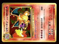 POKEMON JAPANESE CP6 1ed N° 011/087 CHARIZARD DRACAUFEU HOLO 150 HP Attack 200