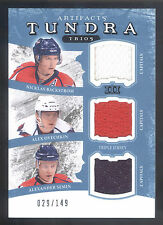 11/12 UD Artifacts Tundra Blue Backstrom Ovechkin Semin Triple Jersey #029/149