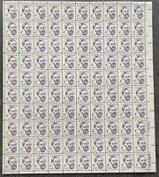USA Briefmarken Bogen 100x 4 Cent 1983 Carl Schurz #30650-S