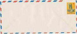 UNO NY 1963 ungebrauchter Luftpostumschlag Format B 242x105mm Auflage nur 250000