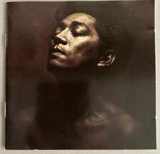 Ryuichi Sakamoto Beauty CD 1990 CDVUS14  Sly Dunbar Arto Lindsay Brian Wilson