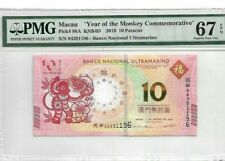 2016 Macau 10 Patacas 'Commemorative' PMG67 EPQ SUPERB GEM UNC (Year of Monkey)