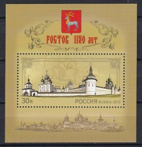 Russia 2012 Monasteries, Churches, Cathedrals MNH Block