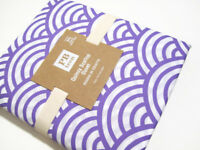 Pottery Barn Teen Purple Quincy Scallop Twin Duvet Cover One Standard Sham New
