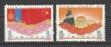 CHINA PRC SC#586-87,  40th Anniversary of Mongolian Republic  C89  Mint NH w/OG