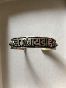 Tibetan Silver Prayer Cuff Bracelet With Lapis Stone Accents