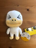 Authentic Kakao Friends - Mini Tube 15cm 5.9in Plush Toy Doll