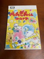 Japanese Import MSX Cartridge Penguin Wars by ASCII. Boxed, tested!