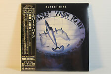 RUPERT HINE: THE WILDEST WISH TO FLY ~JAPAN MINI LP CD~ AUTHENTIC, VERY RARE,OOP