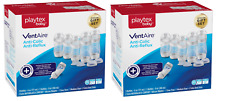 Playtex Baby VentAire Newborn Gift Set