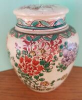 Vintage Hand Painted Ginger Jar Floral Cermaic (Porcelain Asian Chinese VERY OLD