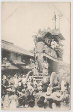 Japan postcard - Hunehoko