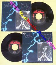 LP 45 7'' NANCY BOYD Satellites Total love 1985 italy RED BUS 7917 no cd mc dvd*