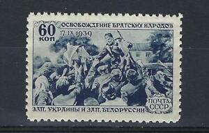Russia 1940 Sc# 770 Red Army in Western Ukraine and West Belorussia  MLH