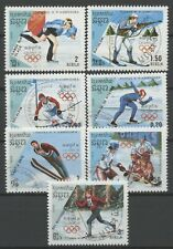 """No: 72806 - CAMBODIA - """"OLYMPICS"""" - LOT OF 7 OLD STAMPS - USED!!"""