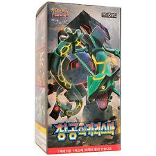 Pokemon Card Celestial Storm Sky-Splitting Charisma Booster 1 Display Box Korean