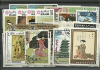 """Lot timbres thematique """" Art Japonais"""""""