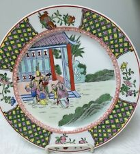 6VTG ASIAN PLATE HAND PAINTED COLLECTIBLE FAMILY TIME DESIGN ORIENTAL PORCELAIN