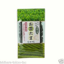 Chakouan : Ureshino Gyokucha - Ochatama - 100g (3.52oz) unique & rare green tea