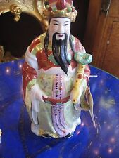 """Colorful Porcelain Chinese Figure in Traditional Closes, 14"""""""
