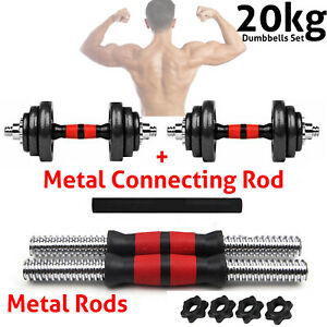 Dumbbell 20kg Adjustable Weight Set Home Gym Dumbbell Barbell Fitness Equipment