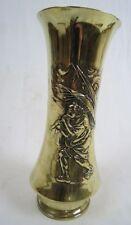 Vase Japanese Antiques