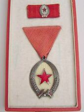 HUNGARY - ORDER OF LABOUR SILVER GRADE - EARLIER TYPE
