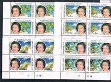 Maldivian Block Maldives Stamps (1965-Now)