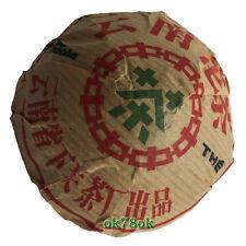 Premium 1998 Xia Guan Special Grade Tuo Cha Aged Tea puer Pu'er Puerh TEA 2000g