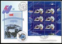 Russland Kleinbogen MiNr. 1304 Ersttagsbriefe/ FDC Expeditionsschiff (GG1025