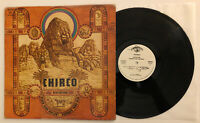 Chirco - Visitation - 1972 White Label Promo Psych Rock (EX) Ultrasonic Clean