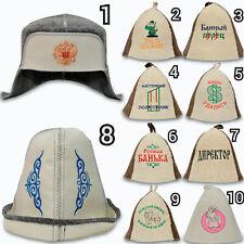 Sauna hat wool felt, Russian Banya cap, baths accessories  כובעי צמר לסאונה