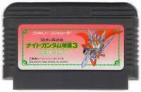 "NINTENDO FAMICOM "" KNIGHT GUNDAM MONOGATARI 3 "" STORY SD GAIDEN NES FC JAPAN"