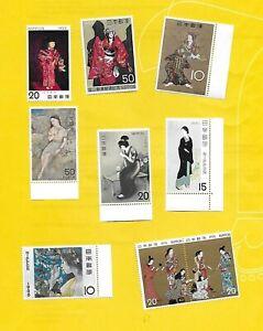 """JAPAN   postfrisch**MNH - kleines Lot (9 Werte) """"Frauen in der Kunst"""" -02-"""