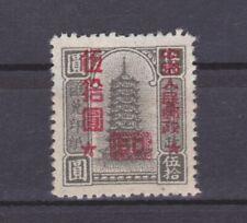 China-pagode con inscripciones-marca de frase, ungebr, o, g,