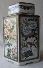 Vintage Andrea By Sadek Hexagon Shaped Floral & Bird Tea Caddy