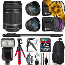 Canon EFS 55-250 IS II - 3 Lens Kit + Professional Flash - 32GB Accessory Bundle
