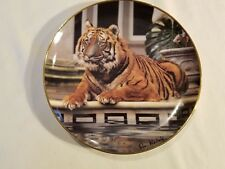 The Reflective Tiger Limited Edition Plate by Ron Kimball